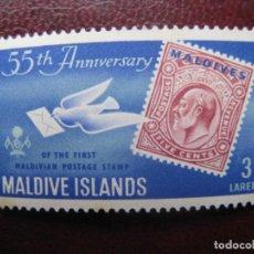 Sellos: *MALDIVAS, 1961, 55 ANIVERSARIO DEL SELLO EN MALDIVAS, YVERT 78. Lote 244499185