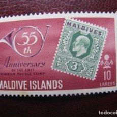 Sellos: *MALDIVAS, 1961, 55 ANIVERSARIO DEL SELLO EN MALDIVAS, YVERT 81. Lote 244499550