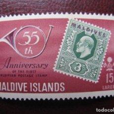 Sellos: *MALDIVAS, 1961, 55 ANIVERSARIO DEL SELLO EN MALDIVAS, YVERT 82. Lote 244499870