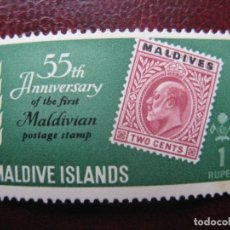 Sellos: *MALDIVAS, 1961, 55 ANIVERSARIO DEL SELLO EN MALDIVAS, YVERT 86. Lote 244500425