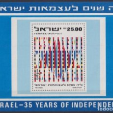 Sellos: F-EX22724 ISRAEL MNH 1983 35 ANIV INDEPENDENCE. Lote 244623395
