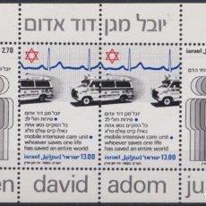 Sellos: F-EX22735 ISRAEL MNH 1989 HEALTH MEDICINE MAGEN DAVID ADOM JUBILEE.. Lote 244623445