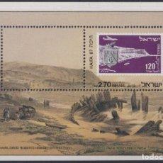 Sellos: F-EX22740 ISRAEL MNH 1987 HAIFA HARBOR NATIONAL STAMPS EXPO. OLD SHIP. Lote 244623470