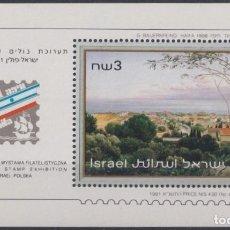 Sellos: F-EX22745 ISRAEL MNH 1991 HAIFA INTERNATIONAL PHILATELIC EXPO WITH POLAND POLSKA.. Lote 244623495