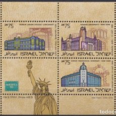 Sellos: F-EX22739 ISRAEL MNH 1986 AMERIPEX´86 INTERNATIONAL STAMPS EXPO.. Lote 244623500
