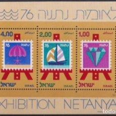 Sellos: F-EX22730 ISRAEL MNH 1976 NETANYA NATIONAL STAMPS EXPO.. Lote 244623515