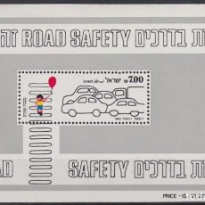 Sellos: F-EX22736 ISRAEL MNH 1982 ROAD SAFETY TRANSIT.. Lote 244623525