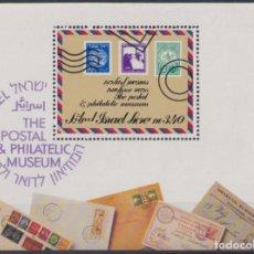 Sellos: F-EX22744 ISRAEL MNH 1991 POSTAL & PHILATELIC MUSEUM.. Lote 244623530