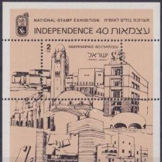 Sellos: F-EX22741 ISRAEL MNH 1988 40 ANIV INDEPENDENCE. Lote 244623550
