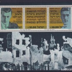 Sellos: F-EX22725 ISRAEL MNH 1983 WWII WARSAW & VILNA GUETTO.. Lote 244623610