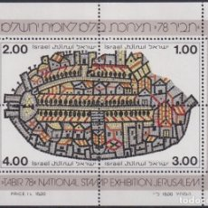 Sellos: F-EX22733 ISRAEL MNH 1978 TABIR NATIONAL STAMPS EXPO ARCHEOLOGY MOSAIC.. Lote 244623615
