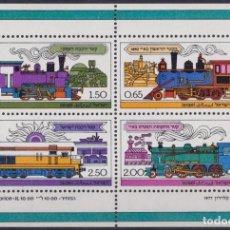 Sellos: F-EX22732 ISRAEL MNH 1977 RAILWAYS IN THE HOLLY LAND.. Lote 244623625