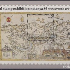 Sellos: F-EX22738 ISRAEL MNH 1986 NETANYA NATIONAL STAMPS EXPO OLD MAP OF HOLLY LAND .. Lote 244623630