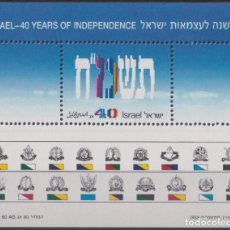 Sellos: F-EX22742 ISRAEL MNH 1988 40 ANIV INDEPENDENCE.. Lote 244623660