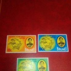 Sellos: BRUNEI UPU 1974. Lote 244706860