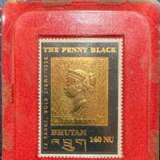 Sellos: PENNY BLACK DE ORO - BHUTAN - 1996. Lote 244882245