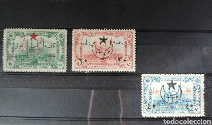SELLOS DE TURQUÍA 1916 (Sellos - Extranjero - Asia - Otros paises)