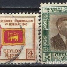 Selos: CEYLÁN 1949 - 1º ANIV. DE LA INDEPENDENCIA, S.COMPLETA - USADOS. Lote 246130530