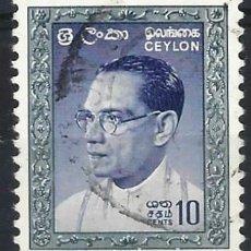 Selos: CEYLÁN 1964 - USADO. Lote 246134115