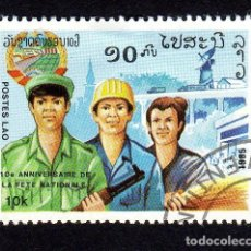 Sellos: ASÍA.LAOS. 10º ANIVERSARIO DE LA REPÚBLICA DEMOCRÁTICA POPULAR. YT677. SERIE COMPLETA. USADO SIN CHA. Lote 246196855