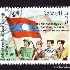 Sellos: ASÍA.LAOS. 30º ANIVERSARIO DEL PARTIDO NACIONAL REVOLUCIONARIO. YT632. SERIE COMPLETA. USADO SIN CHA. Lote 246196875
