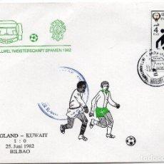 Sellos: KUWAIT , CARTA 1976, , MICHEL 680. Lote 246228975