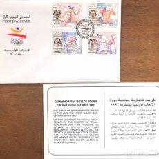 Sellos: DOS SOBRES IMPRESOS IGUALES CON SELLOS DE BAHRAIN (JJOO'92).. Lote 246257585