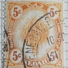 Sellos: SELLO KEDAH 1922 GAVILLA DE ARROZ NARANJA 5 C.. Lote 246294690