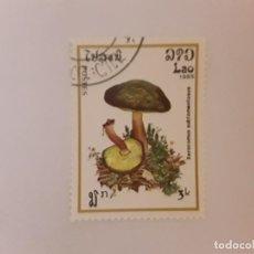 Selos: LAOS SELLO USADO. Lote 246453720