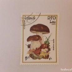 Selos: LAOS SELLO USADO. Lote 246453740