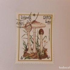 Selos: LAOS SELLO USADO. Lote 246453770
