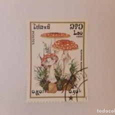 Selos: LAOS SELLO USADO. Lote 246453810