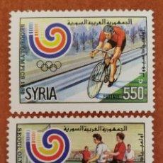 Sellos: SYRIA, OLIMPIADAS DE SEOUL 1988, MNH**(FOTOGRAFÍA REAL). Lote 252017930
