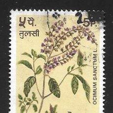 Sellos: NEPAL. Lote 252211000