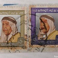 Sellos: KUWAIT. 2 SELLOS PEGADOS A TROZO DE CARTA. MATALLESO, KUWAIT, 1971. Lote 252652370
