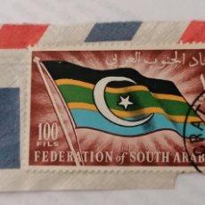 Sellos: SOUTH ARABIA. 5 SELLOS100 Y 15 FILS. PEGADOS A TROZO DE CARTA. MATASELLO ADEN, 1966. Lote 252652875