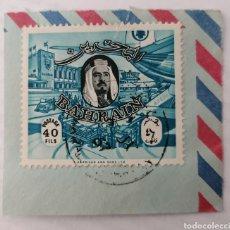 Sellos: BAHREIN. SELLO PEGADO A TROZO DE CARTA. 40 FILS.. Lote 252655225