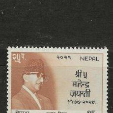 Francobolli: NEPAL Nº 251 (**). Lote 252926450