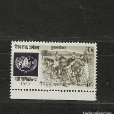 Timbres: NEPAL Nº 264 (**). Lote 252926560