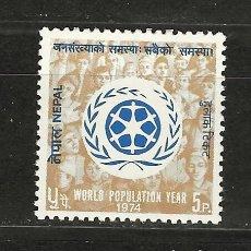 Francobolli: NEPAL Nº 275 (**). Lote 252926675