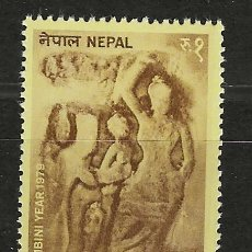 Timbres: NEPAL Nº 345(**). Lote 252927655
