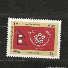 Selos: NEPAL Nº 413 (**). Lote 252928030