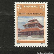 Selos: NEPAL Nº 454A (**). Lote 252928200