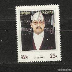 Francobolli: NEPAL Nº 355 (**). Lote 252928455