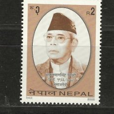 Timbres: NEPAL Nº 816 (**). Lote 252928790