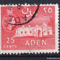 Sellos: ADEN 1956 STAMP ,, MICHEL 65. Lote 253673870