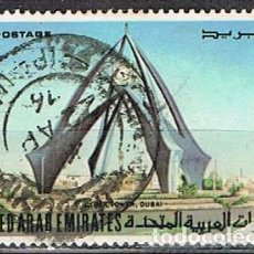 Sellos: EMIRATOS ARABES UNIDOS Nº 7. TORRE DEL RELOJ EN DUBAI, USADO. Lote 254051770