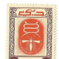 Francobolli: DUBAI - 1963 - NUEVO. Lote 254113855