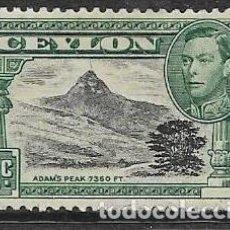 Sellos: CEYLAN, YVERT 253, NUEVO CON GOMA. Lote 254417365