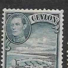 Sellos: CEYLAN, YVERT 254, NUEVO CON GOMA. Lote 254417825
